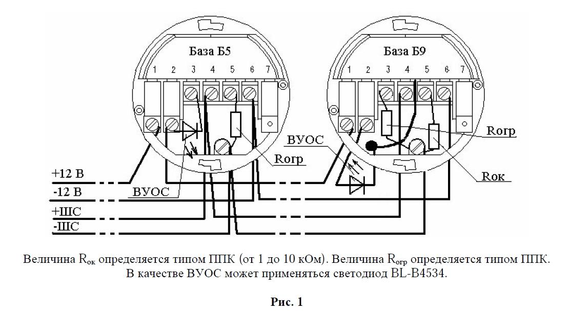 Схема подключения извещателя ип 212-41