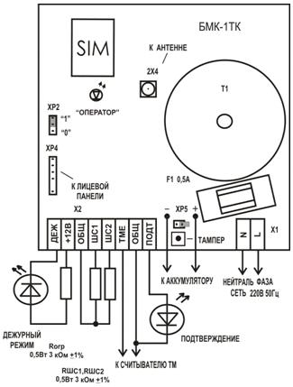 инструкция орион про 1.10 - фото 9